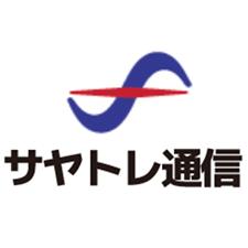 サヤトレ通信画像